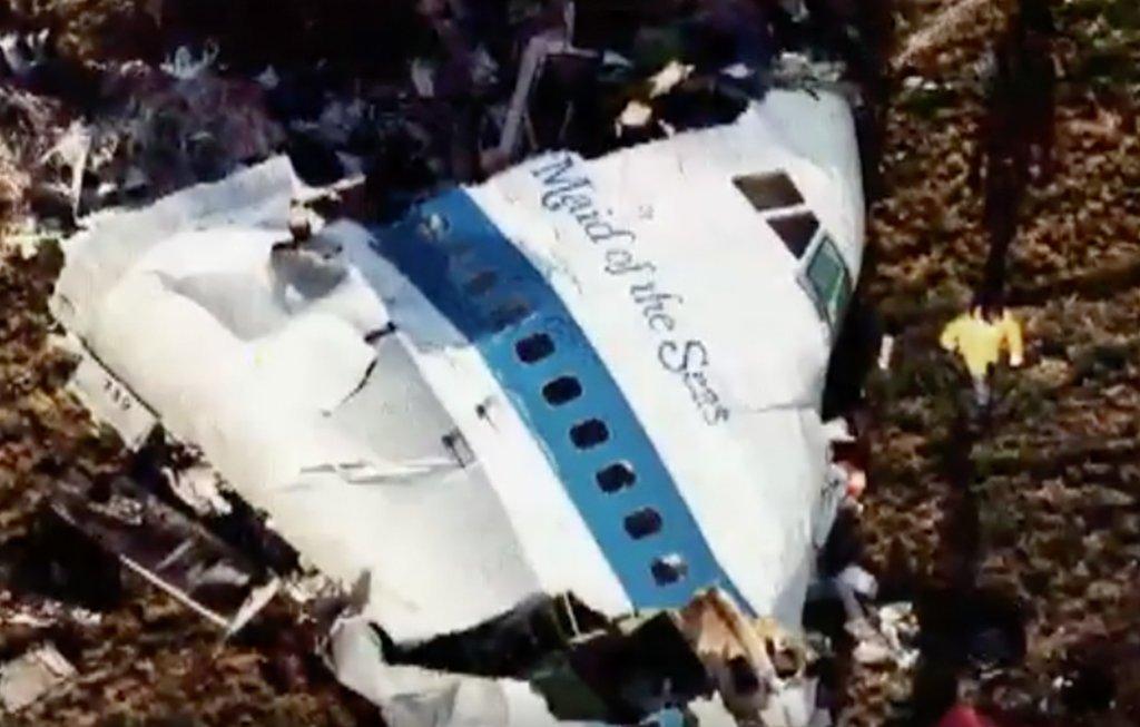 Pan Am Flight 103 explodes over Scotland | DECEMBER 21